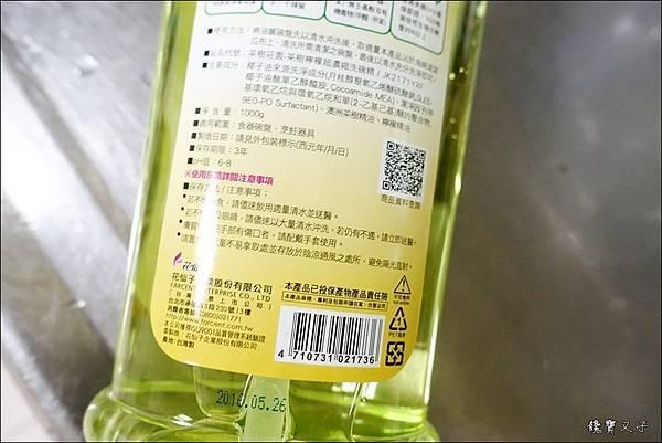 茶樹莊園洗碗精 (4).JPG