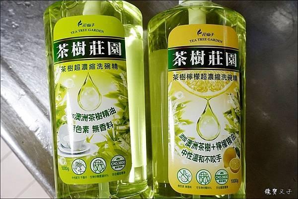 茶樹莊園洗碗精 (2).JPG