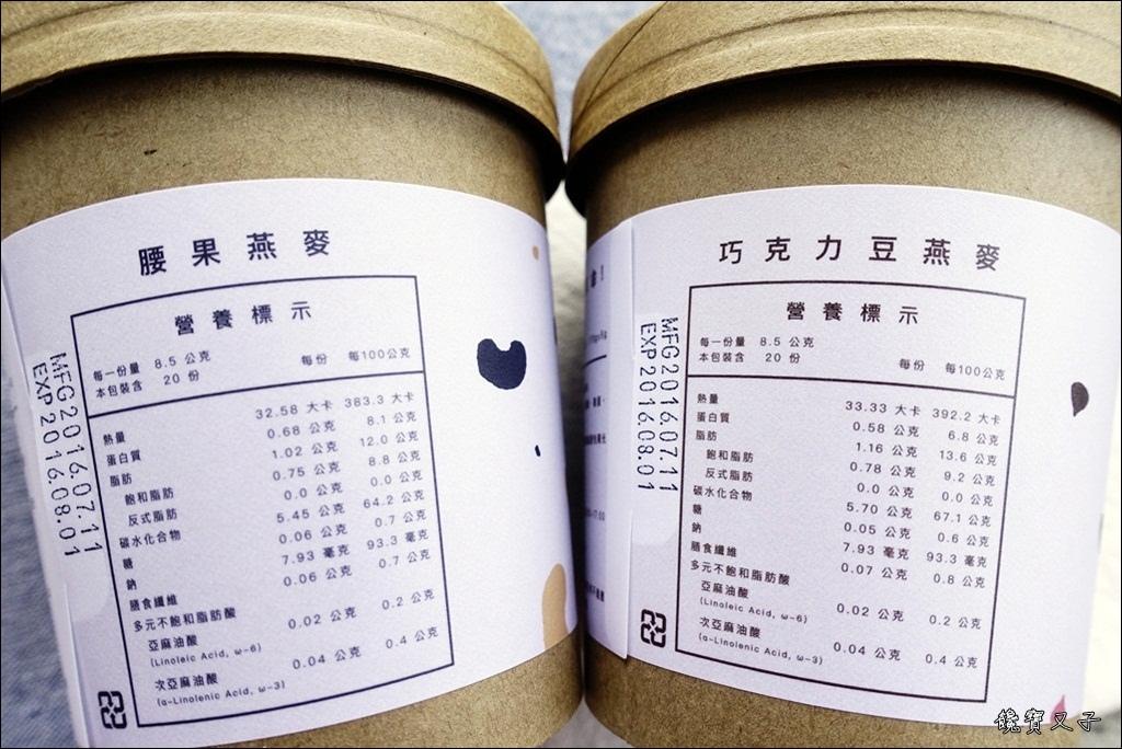 Milkmore 乳多多媽媽餅乾  (3).JPG
