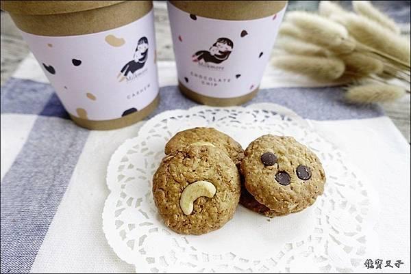 Milkmore 乳多多媽媽餅乾  (10).JPG