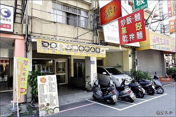 蒸餃子 (2).JPG