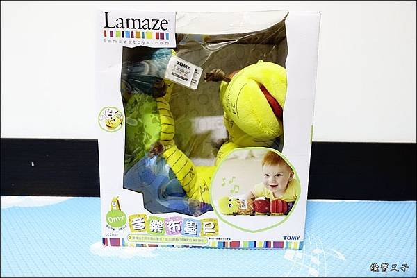 Lamaze 音樂布蟲尺 (2).JPG