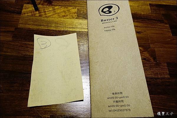巴特3店 (11).JPG