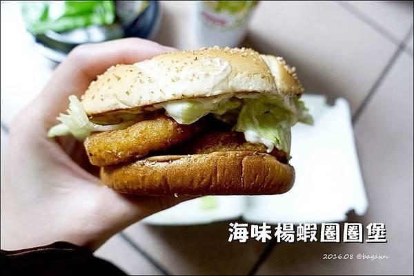 麥當勞-海味楊蝦圈圈堡 (1).JPG