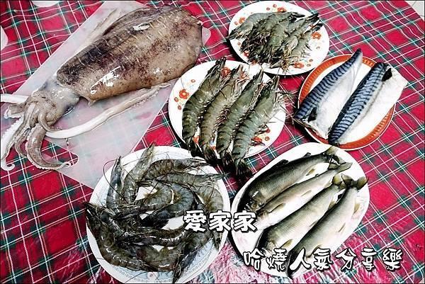 愛家家烤肉組 (1).JPG