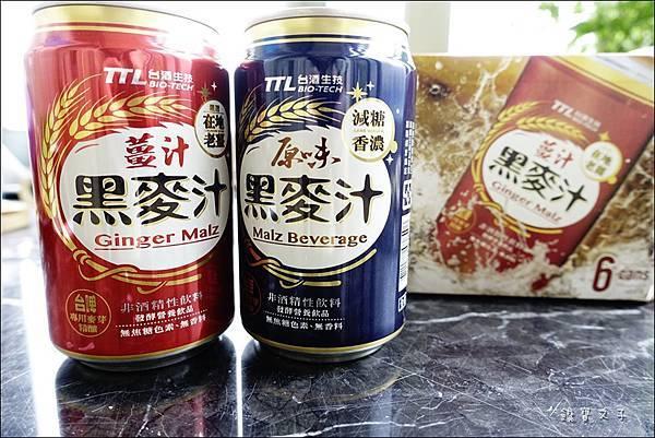 台酒黑麥汁 (1).JPG
