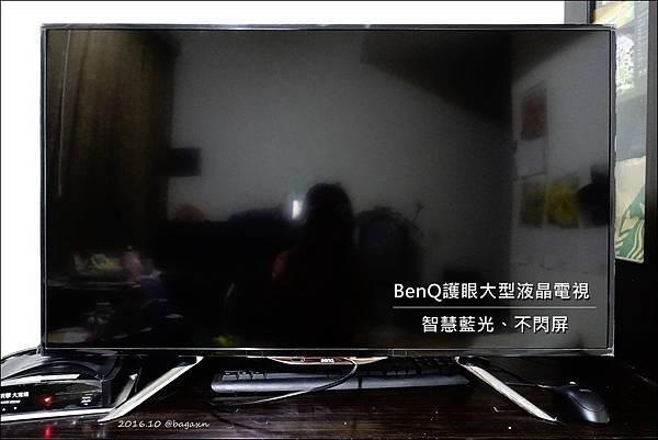 BenQ-滿月文 (1).JPG