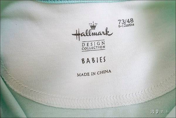 Hallmark Babies (6).JPG
