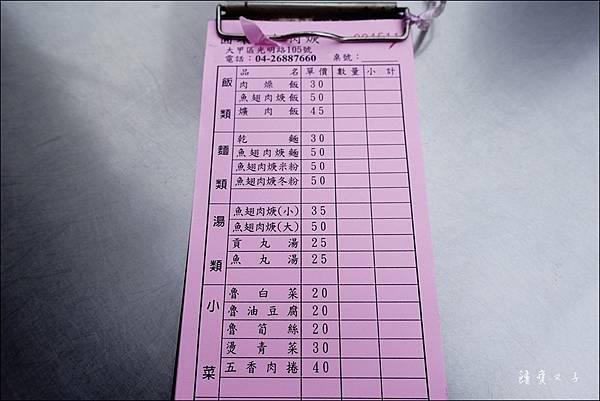 圓環魚翅肉羹 (2).JPG