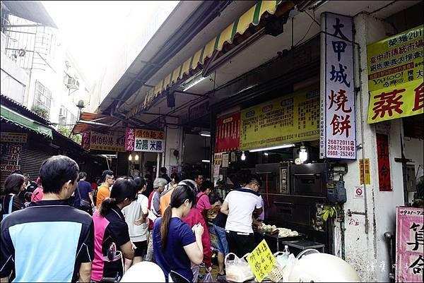 大甲城燒餅 (1).JPG