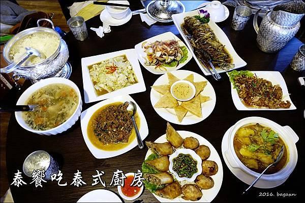 泰饗吃泰式廚房 (1).JPG