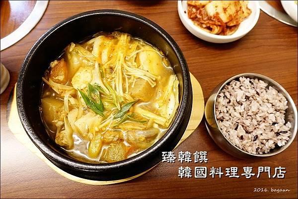 臻韓饌 (1).JPG