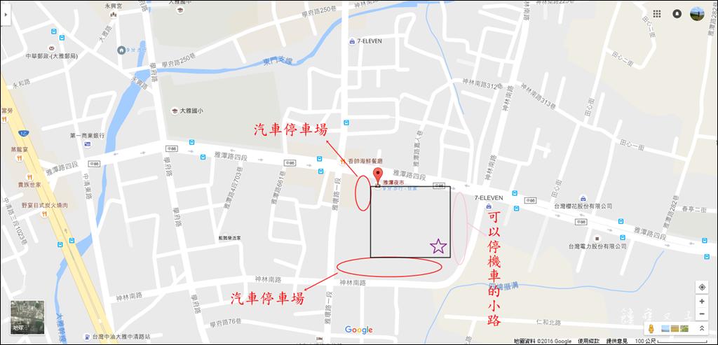 鹿港酥皮蚵仔煎 (1).png