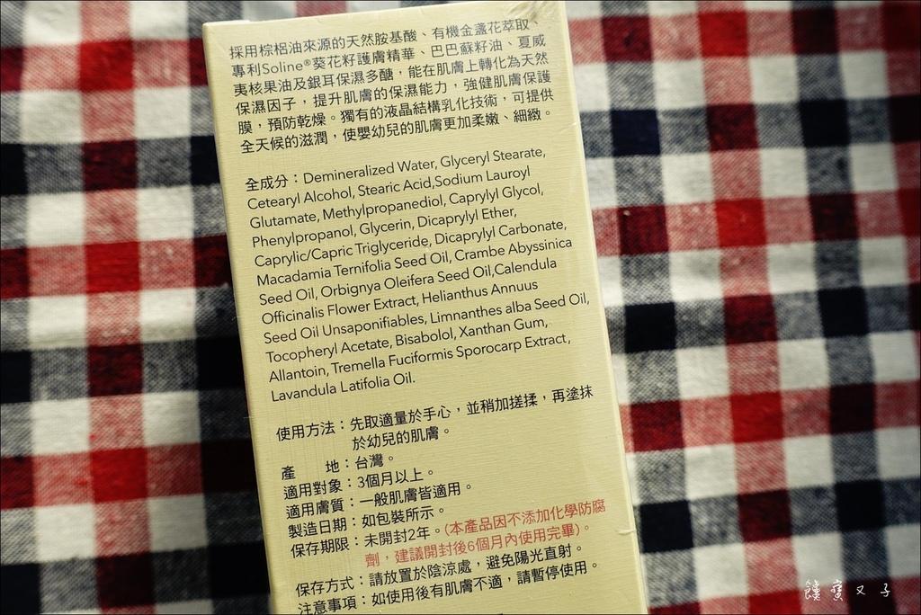 herbmaze 草繹 嬰幼兒柔舒洗髮精 (4).JPG