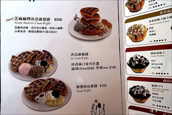 芝麻爆囍 (3).JPG