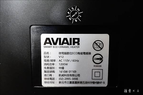 AVIAIR 微電腦數位ECO陶瓷電暖器(V12) (7).JPG