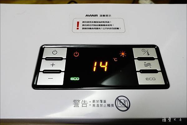 AVIAIR 微電腦數位ECO陶瓷電暖器(V12) (13).JPG