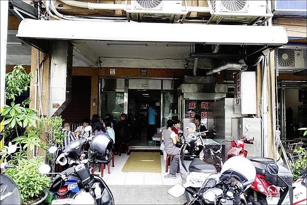 麻醬麵蛤蜊湯 (3).JPG