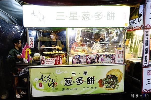 羅東夜市小吃 (8).JPG