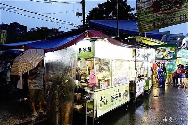 羅東夜市小吃 (7).JPG