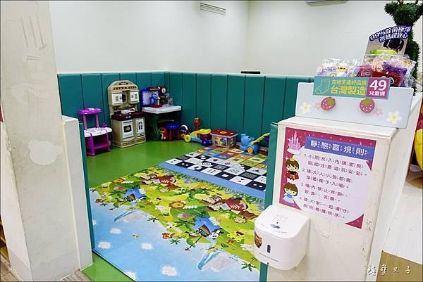 樂樂城堡 媽咪廚房 Mommy%5Cs kitchen (11).JPG