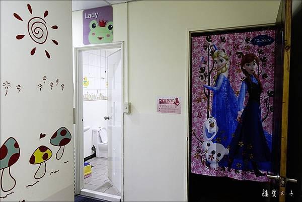 樂樂城堡 媽咪廚房 Mommy%5Cs kitchen (13).JPG