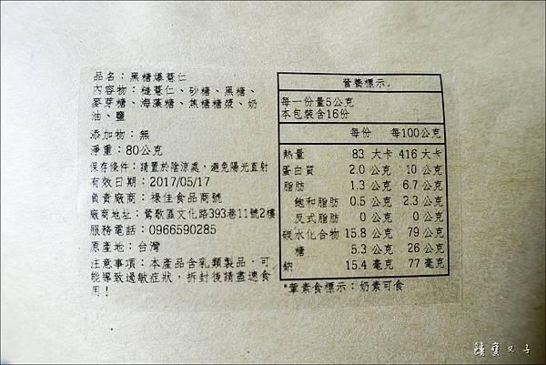 穀享 (5).JPG