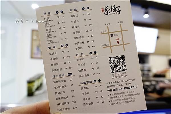 台灣茶樣子 (5).JPG