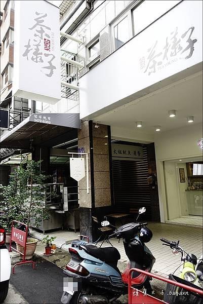 台灣茶樣子 (2).JPG