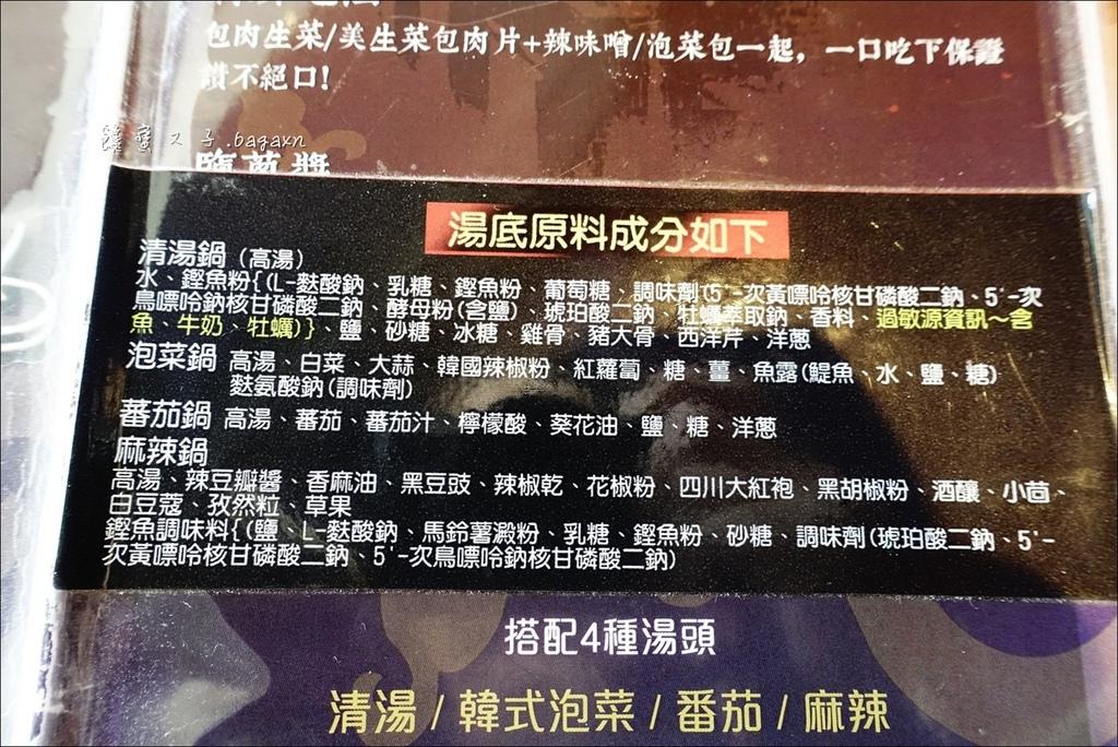 天外天無煙燒肉精緻火鍋 (13).JPG