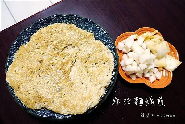 麻油麵線煎 (1).JPG
