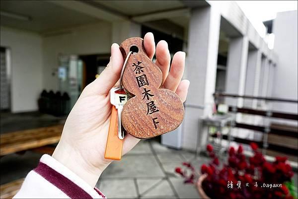 蟬說鳳凰亭序 (11).JPG