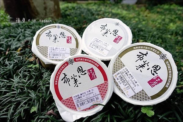 布萊恩紅茶-逢甲店 (1).JPG