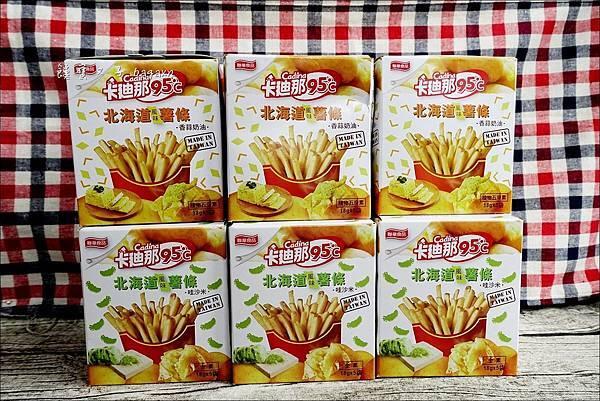 卡迪那薯條-香蒜%26;芥末 (1).JPG