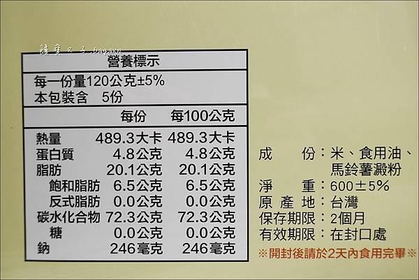 一口鍋 (4).JPG