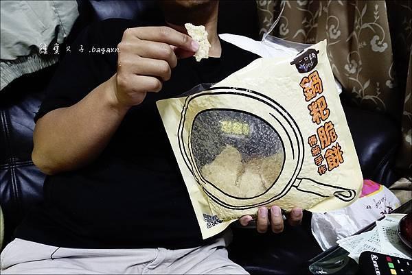 一口鍋 (25).JPG