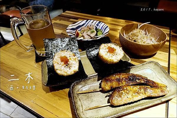 二木酒·料理 (1).JPG
