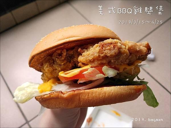 麥當勞-美式BBQ雞腿堡 (1).jpg