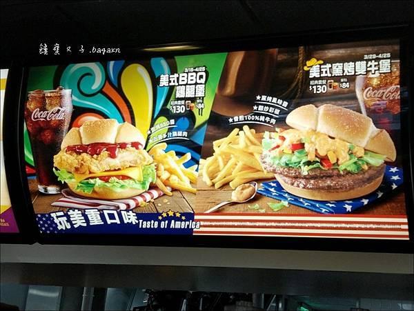 麥當勞-美式BBQ雞腿堡 (2).jpg