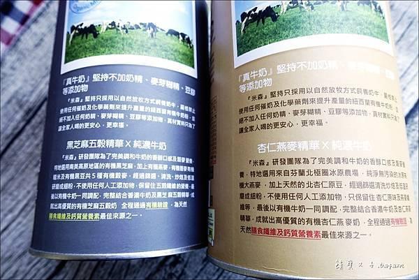 青荷有機 (4).JPG