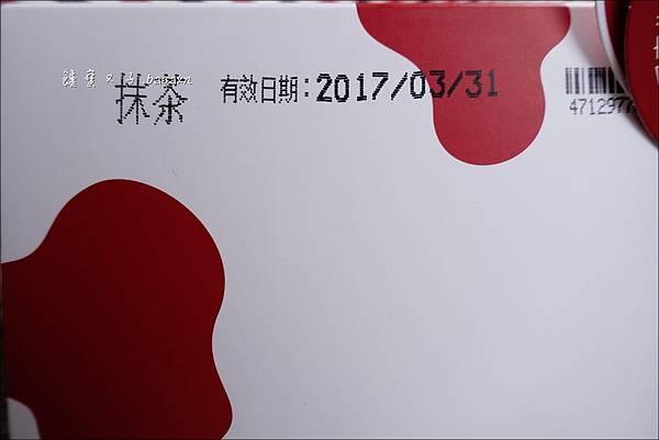 亞尼克抹茶生乳捲 (4).JPG