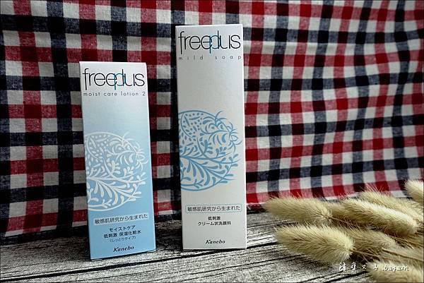 freeplus 溫和淨潤皂霜+保濕修護化粧水 (1).JPG