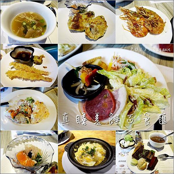 真膳美饌百食匯 (1).jpg