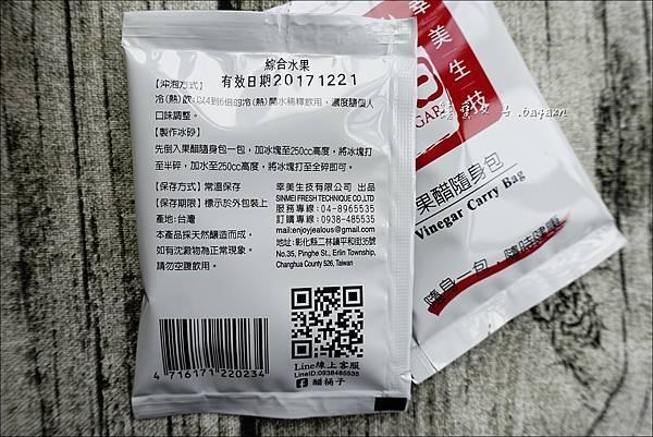 醋桶子 (4).JPG