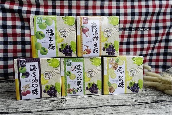 醋桶子 (2).JPG