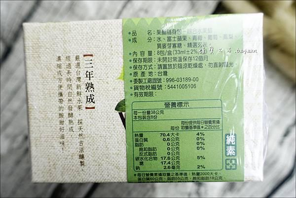 醋桶子 (6).JPG