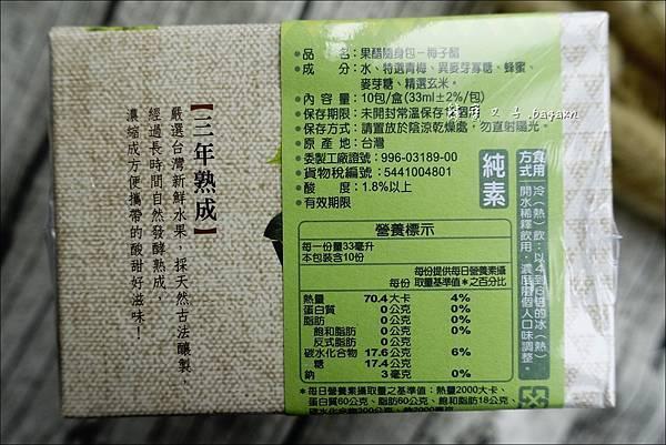 醋桶子 (16).JPG