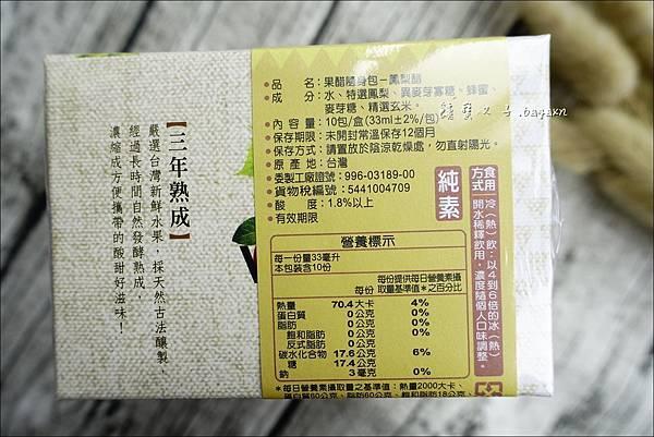 醋桶子 (18).JPG