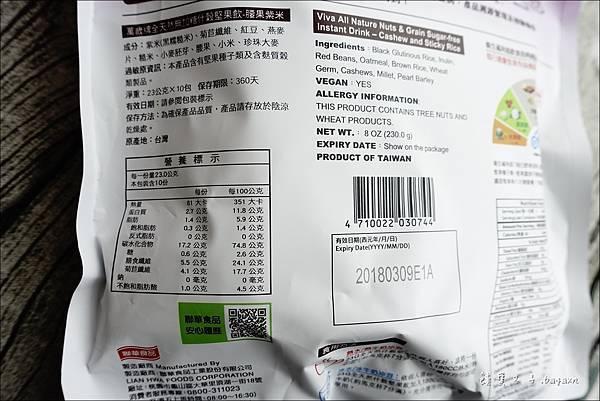 聯華食品-無加糖堅果飲 (11).JPG