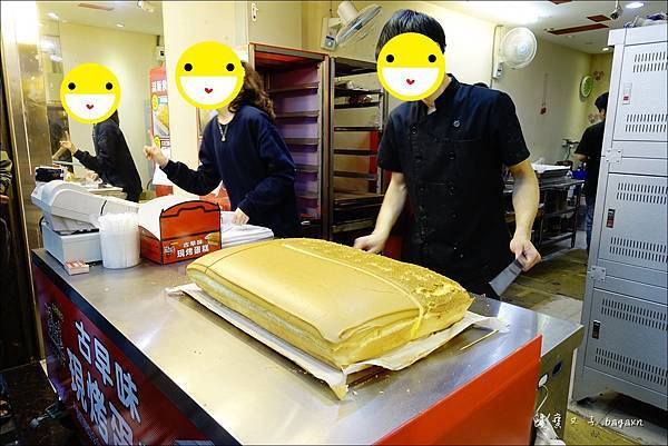 北投-湧蓮古早味蛋糕 (5).JPG